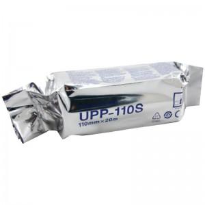 Hartie termica standard compatibila Video Printer Sony/Mitsubishi