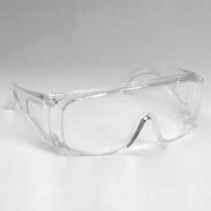 Ochelari vizitatori policarbonat cu lentile transparent (1 pereche)