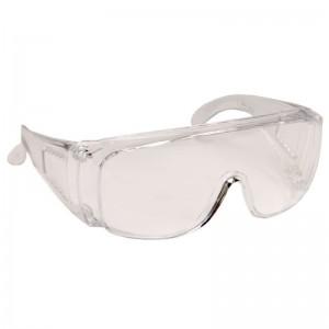 Ochelari vizitatori policarbonat cu lentile transparente